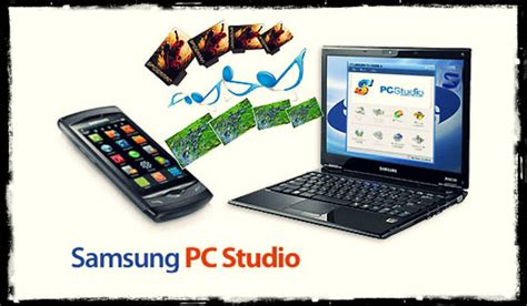 Download Samsung PC Studio/PC Suit For All Models ~ TRICKCHASE