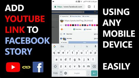 How to add YouTube link to Facebook Story Using any Mobile